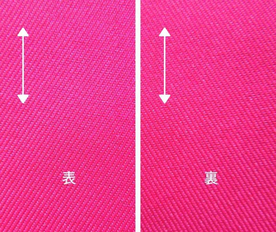 布の表と裏の見分け方(綾織)