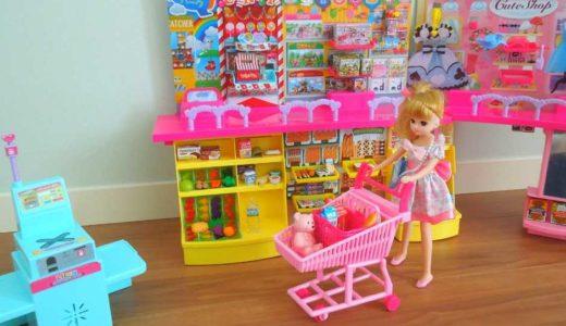 リカちゃん  ショッピングモールの部品は?サイズは?お人形から各アイテムまで紹介