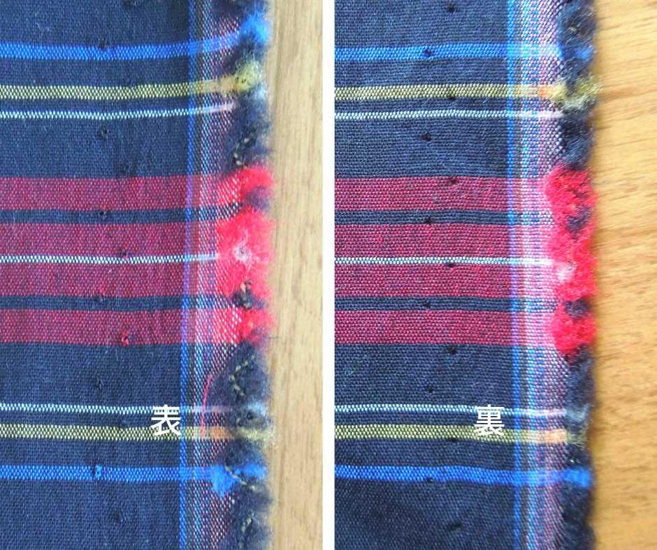 布の表と裏の見分け方(針穴)