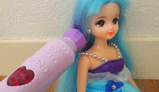 髪色チェンジを楽しめる「キラチェン さくらちゃん」の遊び方