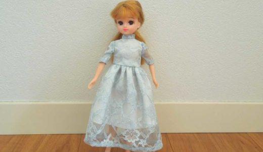 すてきなリカちゃんは手作り服のモデルにぴったり!無料で手に入れる方法も紹介
