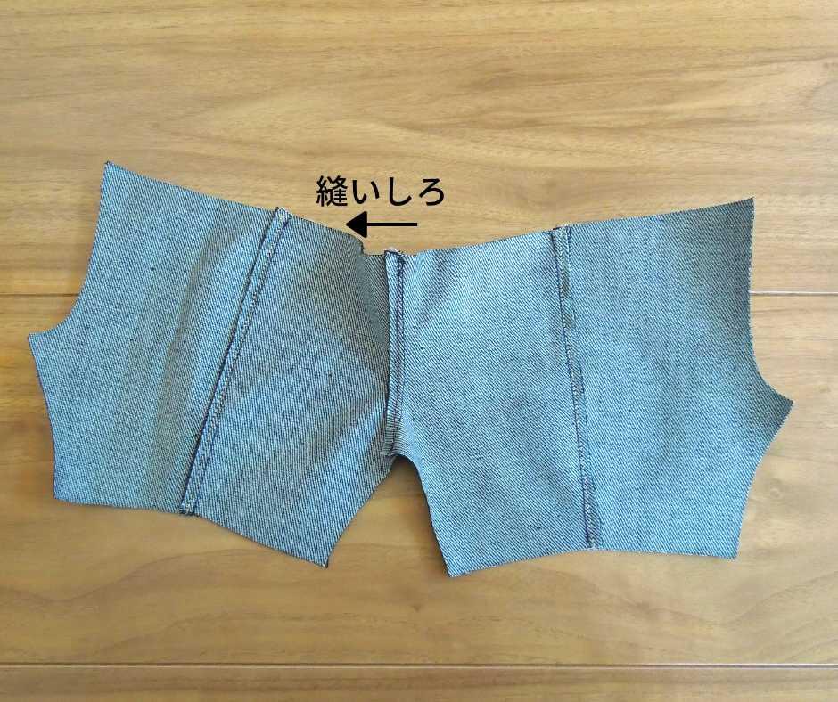 縫いしろを左前パンツ側に倒す