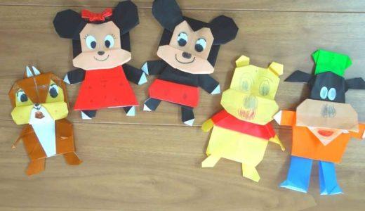 【おすすめ折り紙本】子供と一緒に作りたい!簡単折り方からディズニーキャラまで
