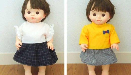 ぽぽちゃん・メルちゃんにベストなスカート丈は?長さを変えて検証