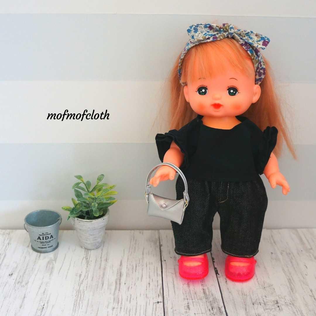 メルちゃん 袖フリルトップス(黒)