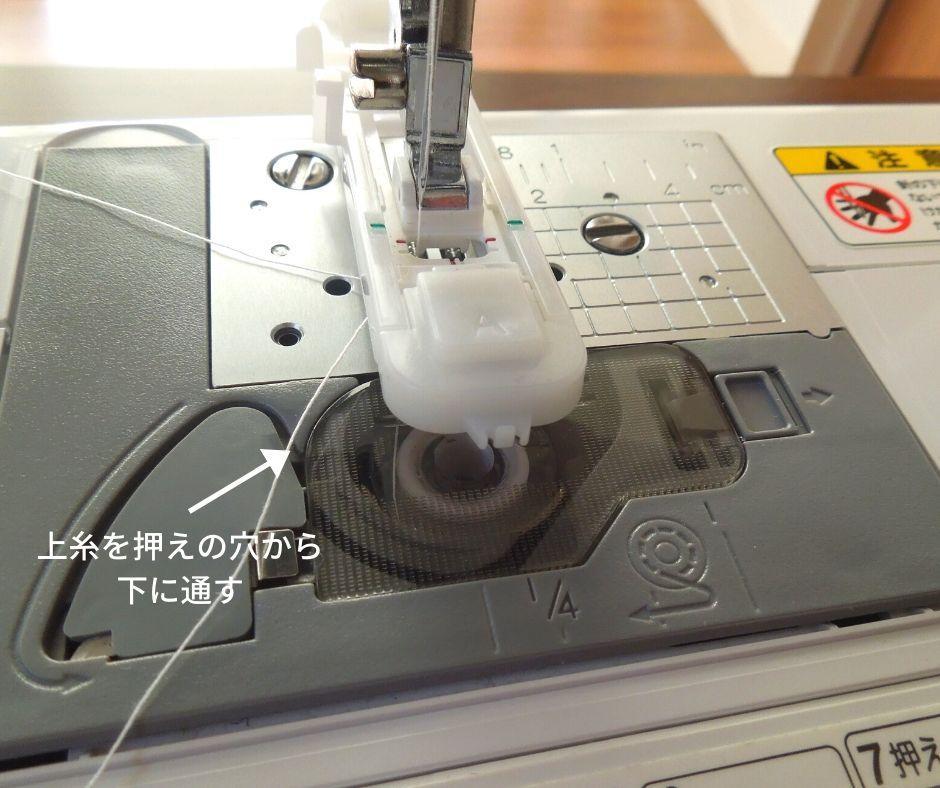 ボタン穴かがり押えをミシンにセット