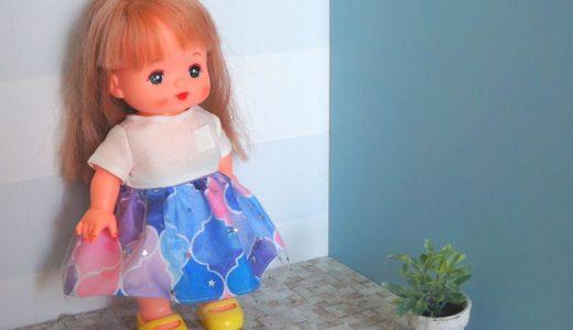 【ドール用チュールスカートの作り方】メルちゃん&ぽぽちゃんサイズを紹介