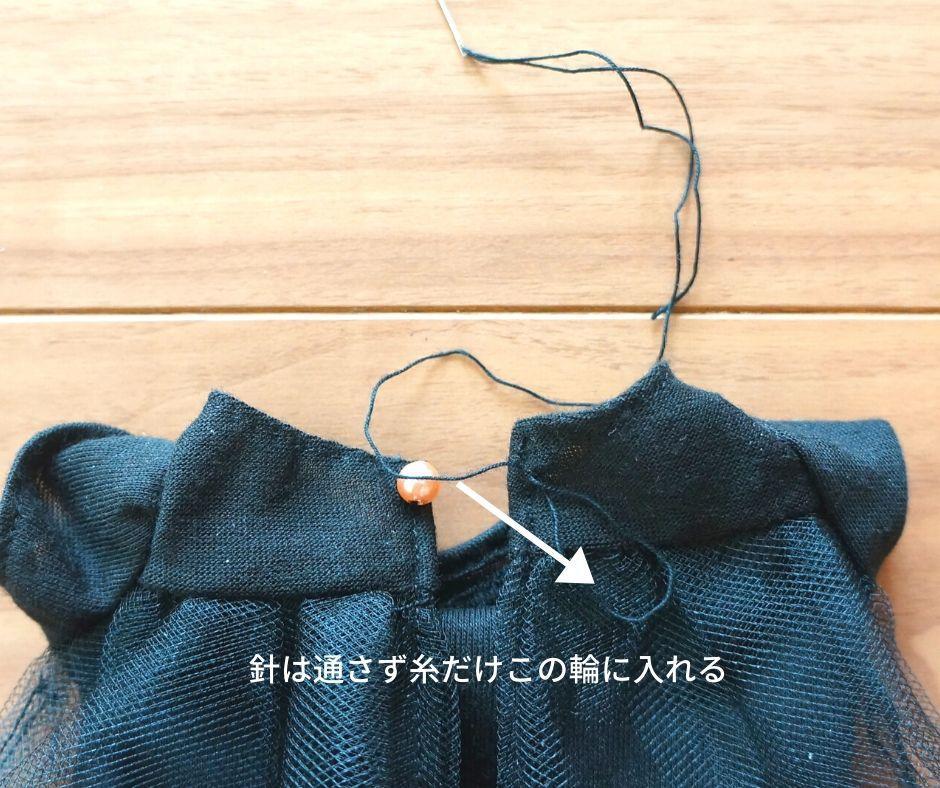 糸ループ説明2