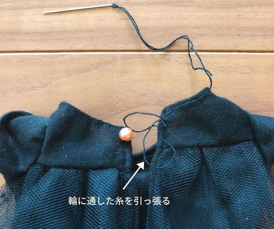 糸ループ説明3