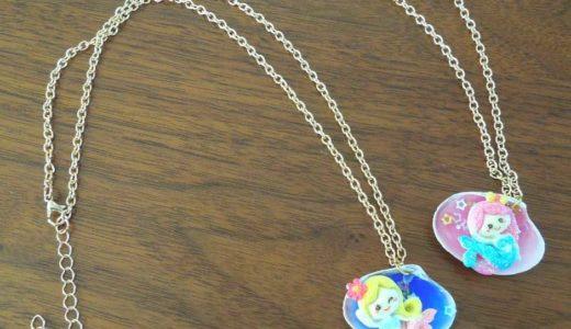 【貝殻アクセサリーの作り方】子供と一緒にネックレスをハンドメイド