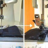 ミシンで上手く縫うコツ