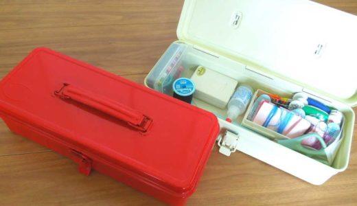 【TOYOスチール製工具箱】可愛くて丈夫で裁縫箱にぴったり!