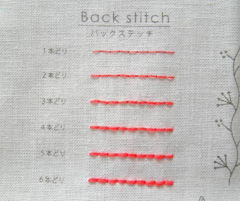 フェリシモ 刺しゅう ステッチの練習