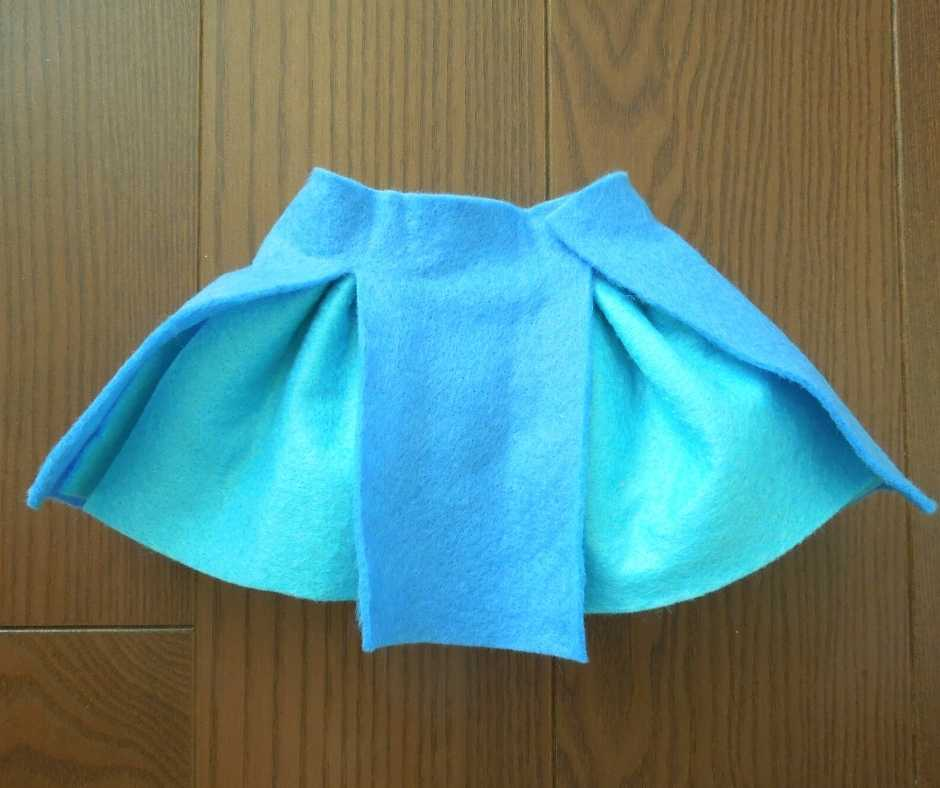 スカートの形にする