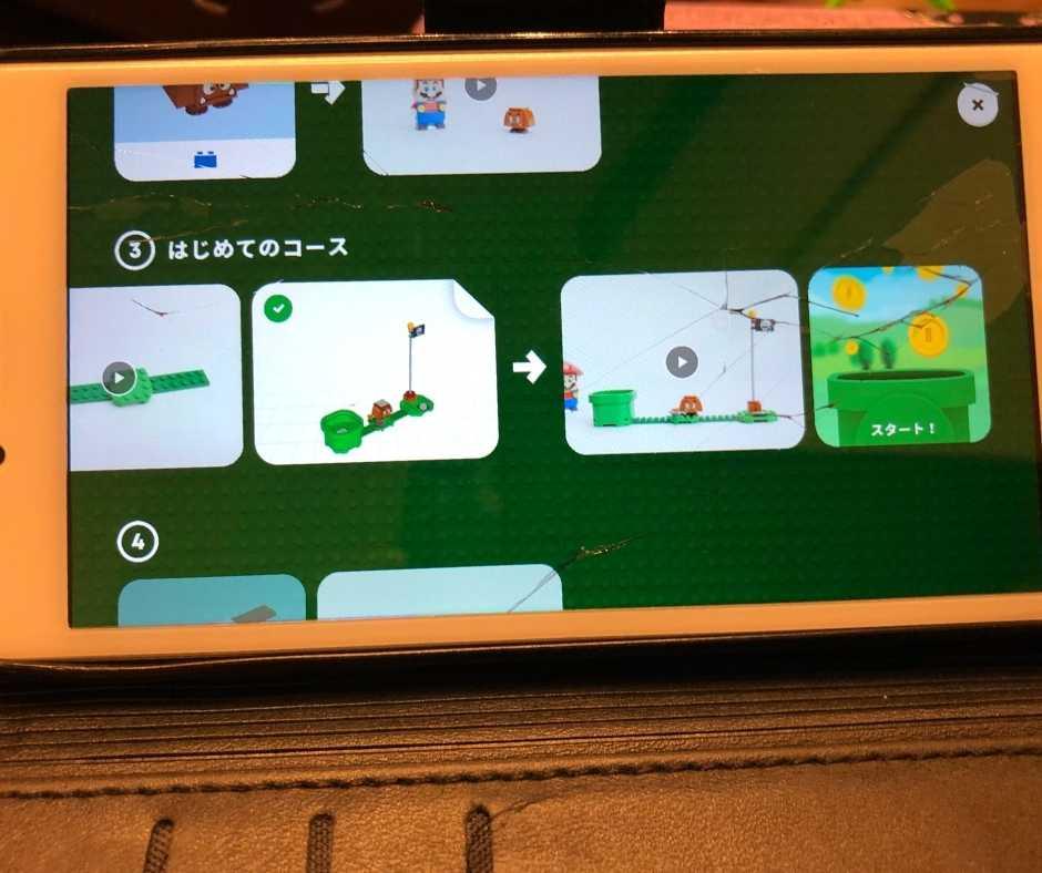 レゴマリオ アプリ