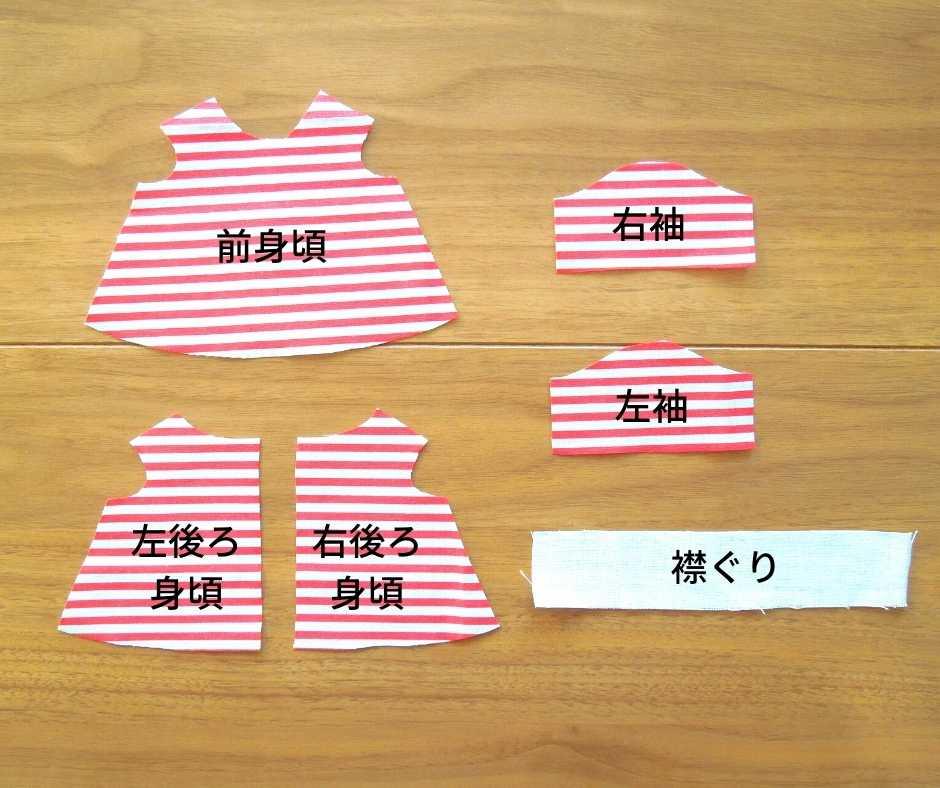 イーマリーサイズのTシャツワンピース パーツ