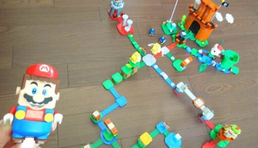 拡張セットでレゴマリオがもっと楽しく!種類&遊び方を紹介