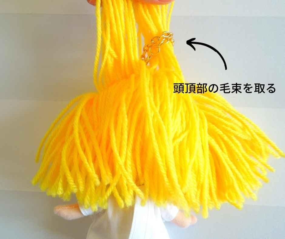 イーマリー ヘアアレンジ  お団子ヘア トップの髪をとる
