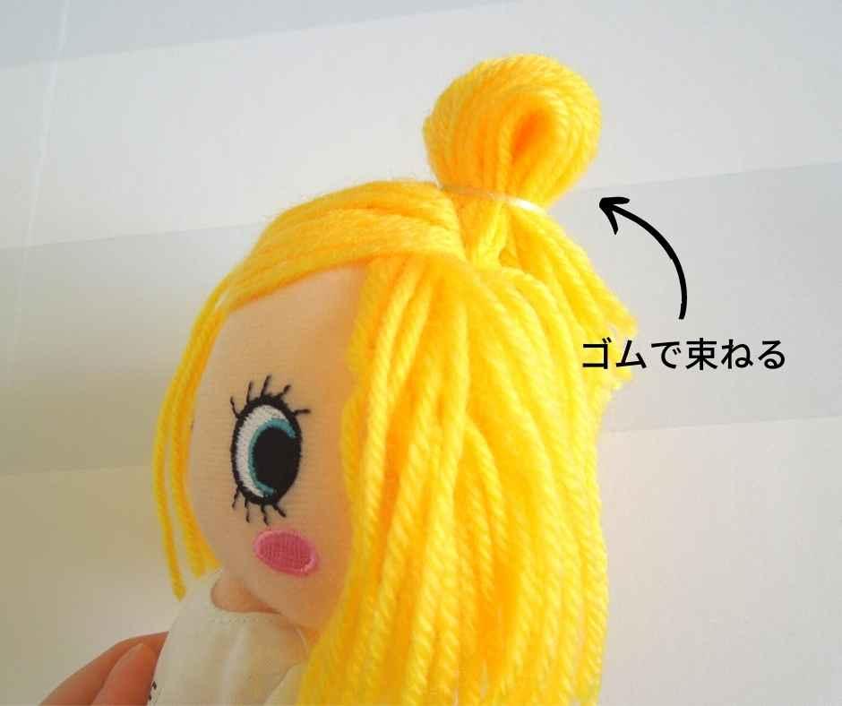 イーマリー ヘアアレンジ  お団子ヘア トップの髪をゴムで結ぶ