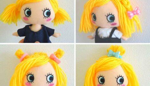 【イーマリーの髪型をアレンジ】すぐにできる!簡単可愛いヘアアレンジのやり方