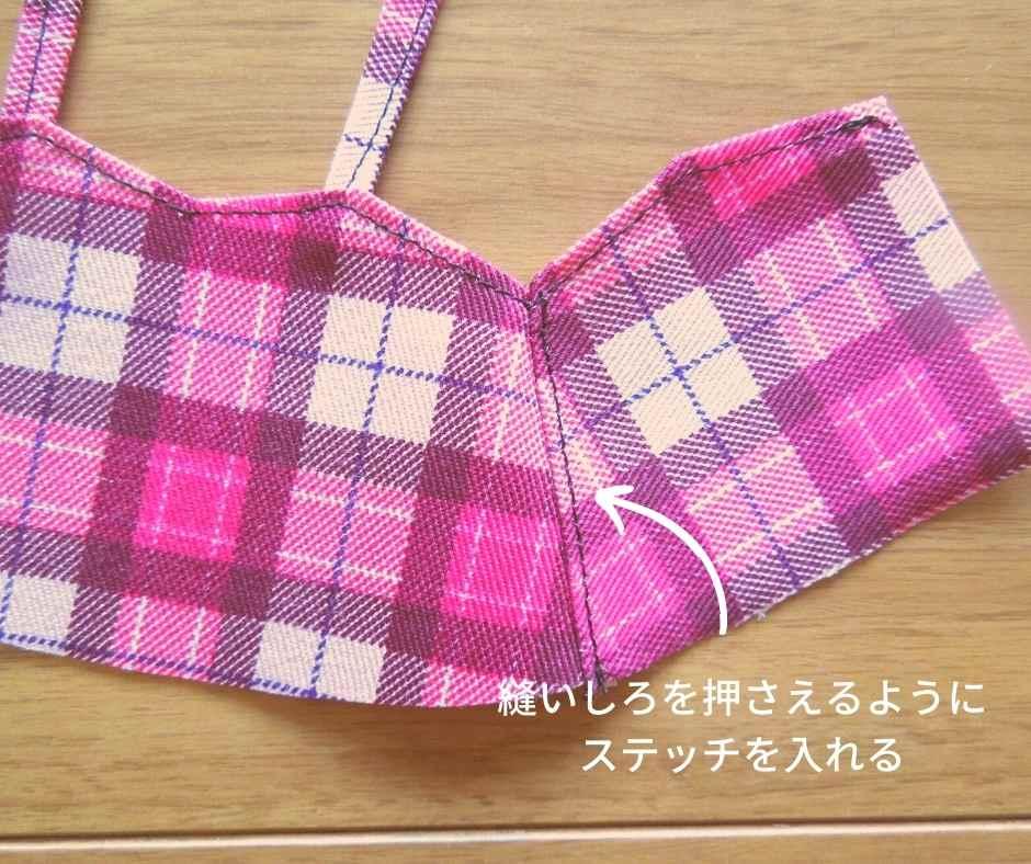 イーマリーサイズのキャミワンピース 縫いしろを押さえるようにステッチを入れる