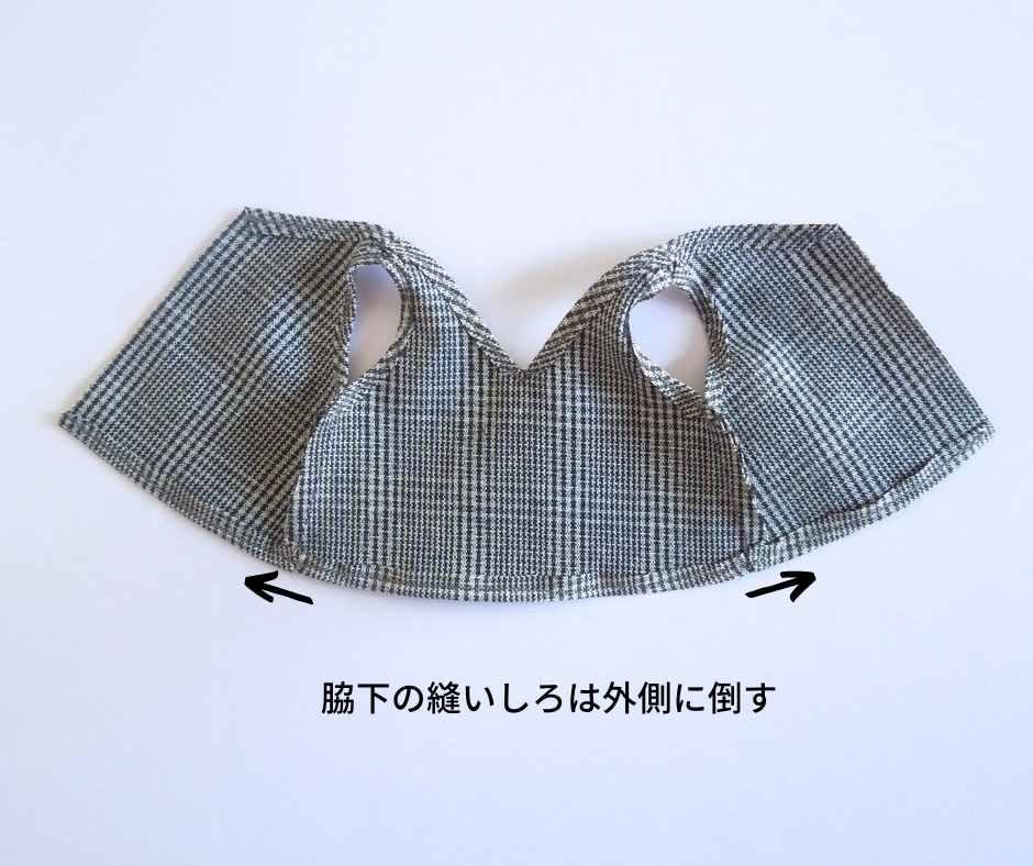 裾の縫いしろを縫う